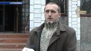 СМИ о выдаче гуманитарной помощи в селе степановка