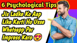 How To Impress A Guy On What'sApp | Ladko Ko Whatsapp Par Kaise Impress Kare | Heavillin