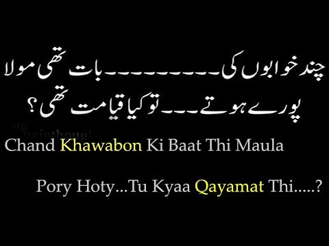 Video Mp3 Famous Funny Quotes In Urdu English Collection Top
