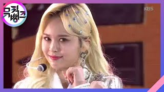 Music Bank EP1017