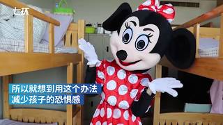 Chinese Pediatric Nurses Dressed In Mickey Mouse Costumes To Amuse Little Patients