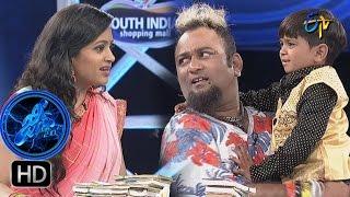 Genes  | 24th December 2016 | Full Episode | Lobo | Jabardasth Naresh | ETV Telugu