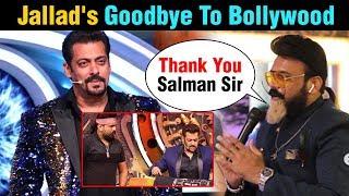 Salman Khan's Favourite JALLAD From Bigg Boss Show