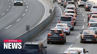 S. Korea's highways to go toll-free during Lunar New Year holidays