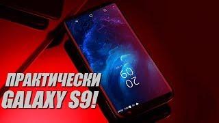 Смартфон Blackview S8 4/64GB Gold от компании Cthp - видео 3
