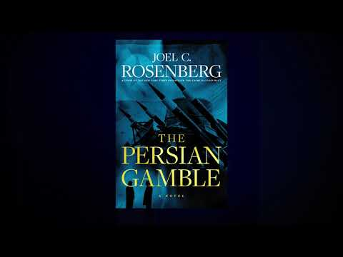 The Persian Gamle
