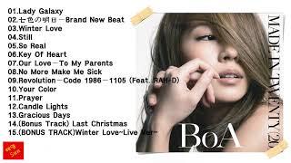 Gambar cover 보아(BoA) MADE IN TWENTY (20) (2007 01  17)