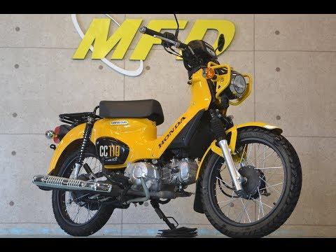 クロスカブ110/ホンダ 110cc 兵庫県 モトフィールドドッカーズ神戸店(MFD神戸店)