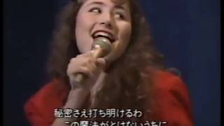 I Will (Take You Forever) christopher cross & frances ruffelle