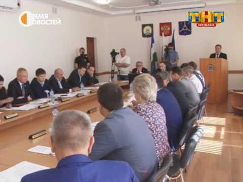 IX заседание Совета городского округа