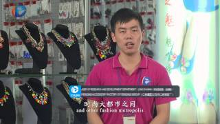 preview picture of video 'Corporate Video--China Yiwu Renqing Jewelry Factory'