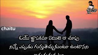 My love feelings | heart touching | chaitanya chinna |