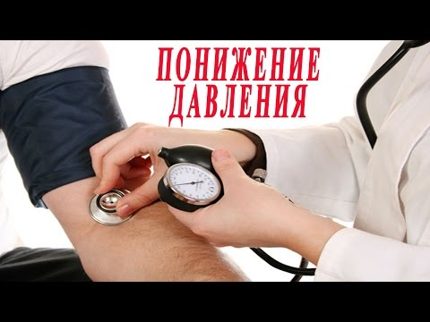Blutdruck nach dem Training OK