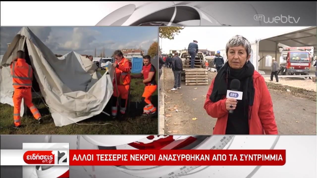 Απόγνωση σε Δυρράχιο και Θουμάνα- Ζημιές σε Τίρανα από τον μετασεισμό | 28/11/19 | ΕΡΤ