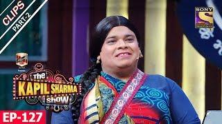 Santosh Hosting Ke Bhail Crorepati - The Kapil Sharma Show - 13th August, 2017