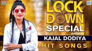 Lockdown Special : Kajal Dodiya Hit Songs   Top 5 Songs   Gujarati Superhit Songs   Ekta Sound