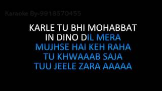 IN DINO DIL MERA KARAOKE-LIFE IN METRO - YouTube