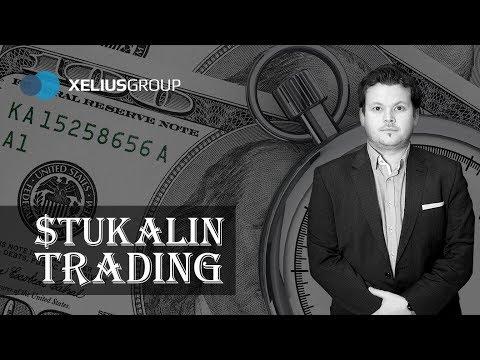 Цена на евро онлайн форекс