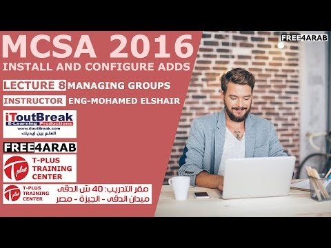 ‪08-MCSA 2016 | Install and Configure ADDS (Managing Groups) By Eng-Mohamed Elshair | Arabic‬‏