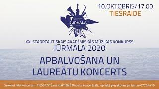 """XXI Starptautiskā akadēmiskā mūzikas konkursa """"Jūrmala 2020"""" laureātu koncerts"""