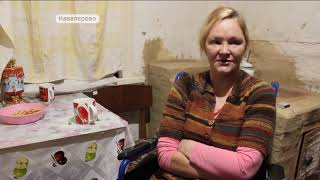 Одинокую женщину-инвалида из Кавалерово отправили на реабилитацию на Сахалин