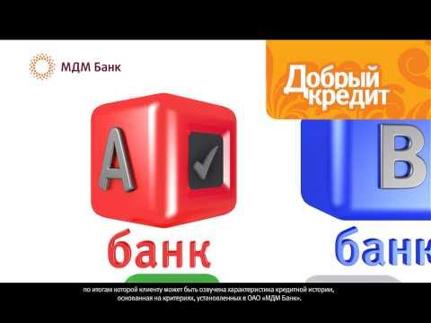 Рефинансирование, бесплатный запрос в БКИ