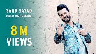 Saiid Sayad - Dilem dar megira - New Afghan song 2017 - Official video HD