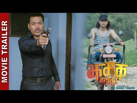 Nepali Movie Jhamak Bahadur Trailer