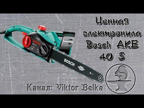 Цепная электропила Bosch AKE 40 S. Разборка, поиск неисправности