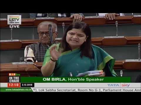 Smt. Poonam (Mahajan) Vajendla Rao raising 'Matters of Urgent Public Importance' in Lok Sabha