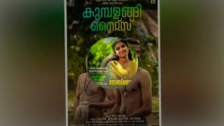 pathalum pathenadi pulle ranguma full song,kumbalangi nights