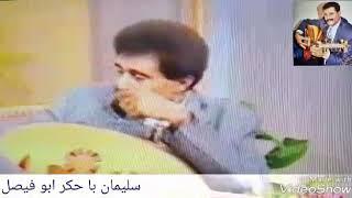 تحميل اغاني فيصل علوي عرفت الصبر يا قلبي MP3