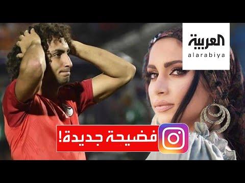 العرب اليوم - شاهد: اتهام جديد إلى اللاعب عمرو وردة بالتحرش