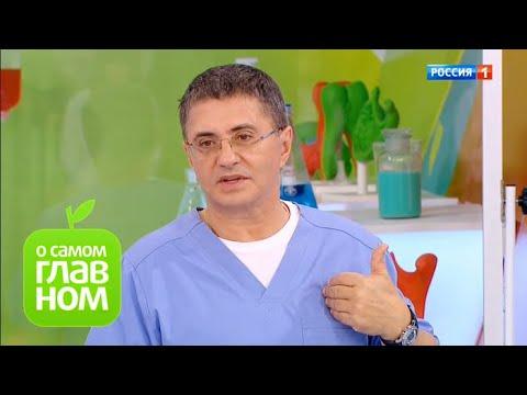 О самом главном: Доктор Мясников о бессоннице, питание в разных странах, диспансеризации