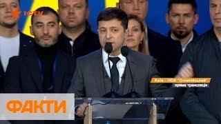 ЗЕЛЕНСКИЙ: Держу кулаки, чтобы окружения Порошенко в политике больше не было