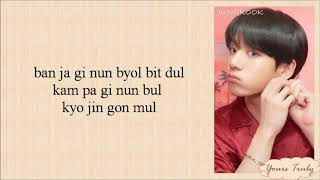 BTS (방탄소년단)   Mikrokosmos (소우주) Easy Lyrics