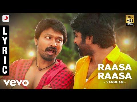 Vanmham - Raasa Raasa Lyric | Vijay Sethupathi, Kreshna | Thaman