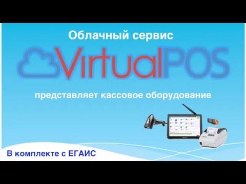 Видеообзор VirtualPOS