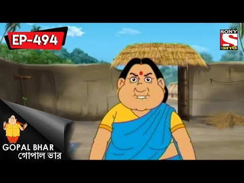 Gopal Bhar Bangla - গোপাল ভার) - Episode 494 - Upoharer Morjada - 1st April, 2018