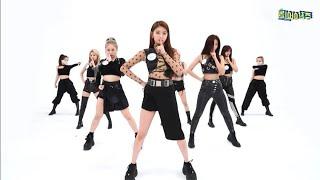 "EVERGLOW(에버글로우)""Adios""mirrored Dance Practice @Weekly Idol"