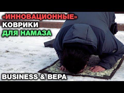 Патриарх кирилл молитва путина