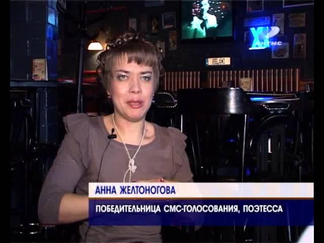 Телекомпания «Актис» наградила победительницу конкурса «Отправь любовь на СМС»