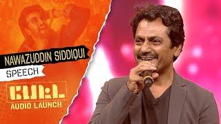 Nawazudin Siddique's Speech | PETTA Audio Launch