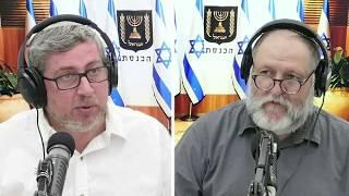 Knesset#43 - Une loi norvégienne en Israël