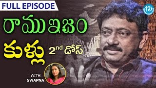 RGV About Jealousy  కుళ్ళు  Ramuism 2nd Dose  Full Episode  Ramuism  Telugu