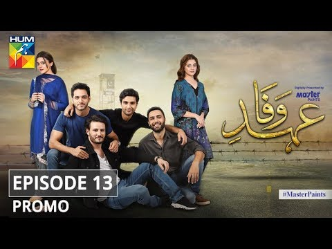 Ehd e Wafa Episode 13 Promo - Digitally Presented by Master Paints HUM TV Drama