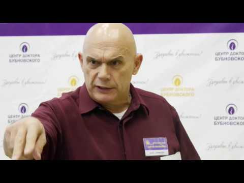 3 вида искривления позвоночника