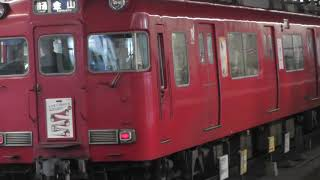 mqdefault - 【名古屋行き最終電車HM】名鉄6000系6006F 普通金山ゆき金山駅到着