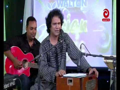 Sei to abar kache ele by Ariful Islam Mithu live performance in ASIAN TV