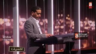 تحميل اغاني للموسيقى سحرها .. وللموسيقار جمال القائد سحره الموسيقي الخاص MP3